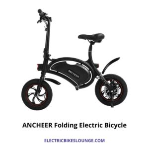 Best cheap electric bike under 500